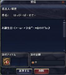 2012-9-3 3_25_36
