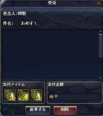 2012-9-3 3_25_40