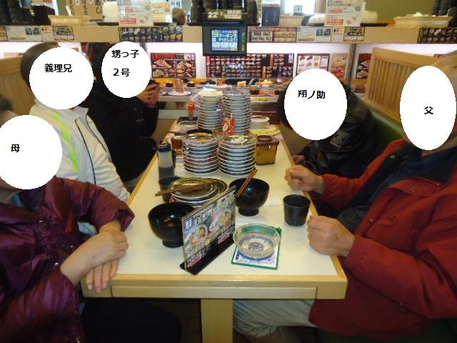 002_20130120215008.jpg
