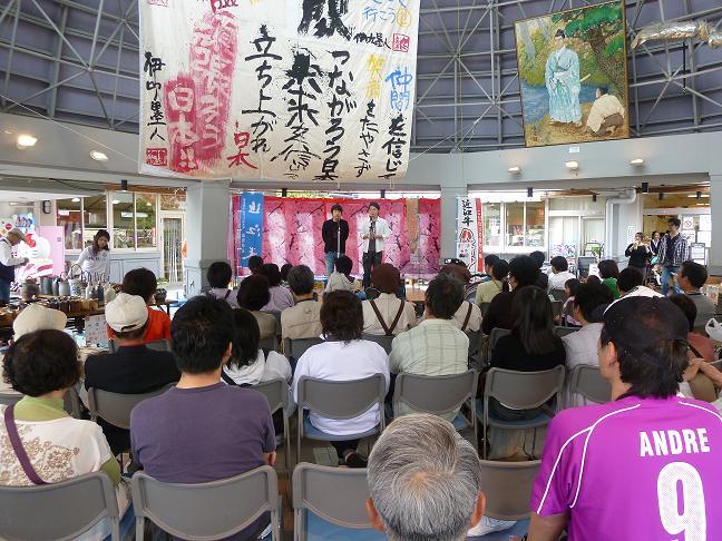 道の駅竜王かがみの里20120430 (1)