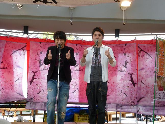 道の駅竜王かがみの里20120430 (2)