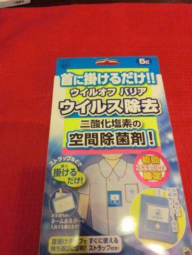 3_20121222221306.jpg