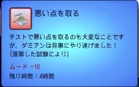 z2 (3)