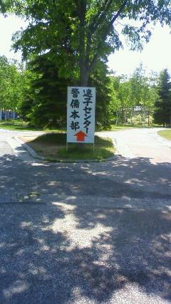 201206111329000.jpg