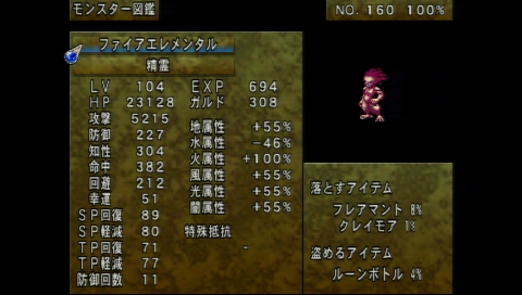 kuizu3-1.jpg