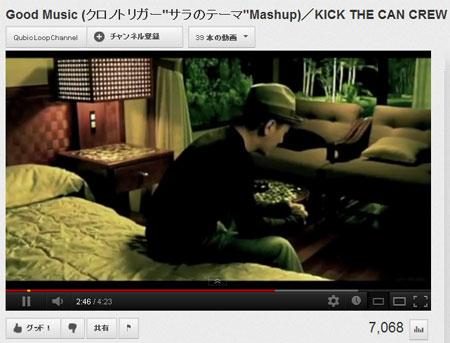 GOOD MUSIC/サラのテーマ