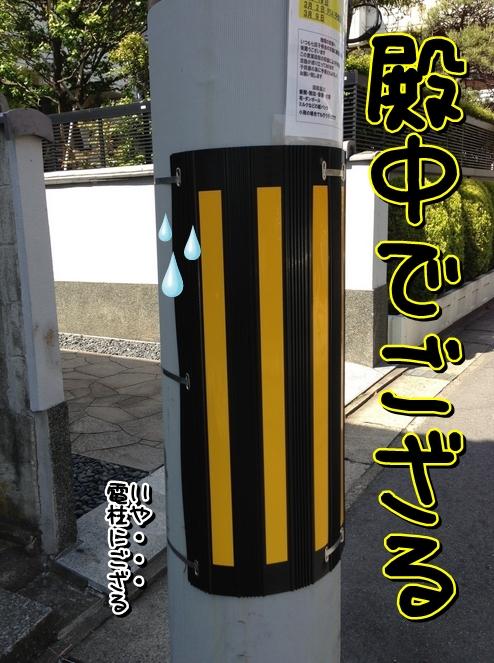 Baidu IME_2013-12-15_1-27-23