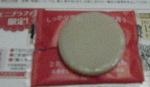 石鹸モニター2