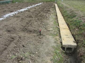 農園U字溝のフタ