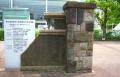 大学の門跡