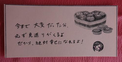 card1_convert_20141018203854.jpg