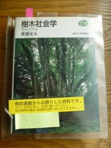 P1010032_convert_20130123211308.jpg