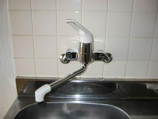 水栓 交換後