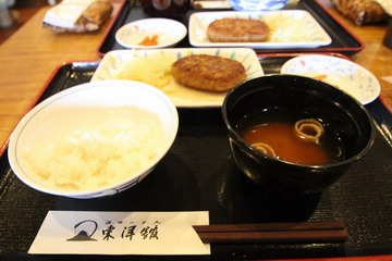 fujisan-11.jpg