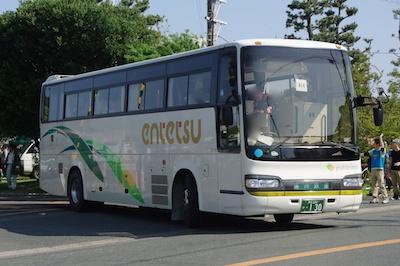 IMGP9904.jpg