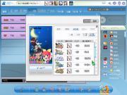pangya_010_20120813223707.jpg
