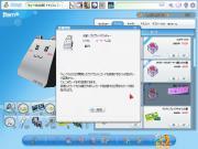 pangya_052_20120925023001.jpg