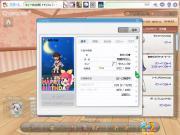 pangya_059_20120925022958.jpg