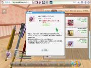 pangya_063_20120925023123.jpg
