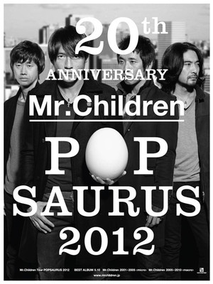 mr_children2012tour-6cf64.jpg