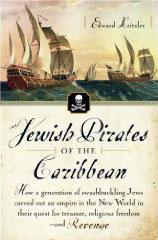 Jewish Pirates