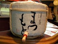 2013樽酒まつもと