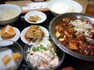 百番四川麻婆豆腐