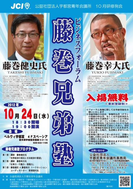 20121024_convert_20121003130355.jpg