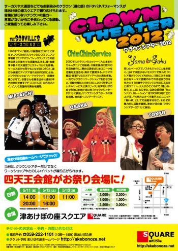 crown_b_convert_20120503140428.jpg