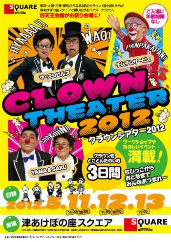 crown_f_convert_20120503140409.jpg