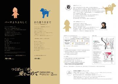 hyaku_b2.jpg