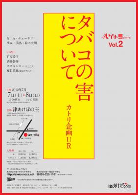 katori_b.jpg