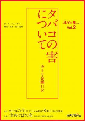 katori_f.jpg