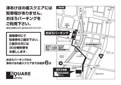 map_convert_20120510021927.jpg