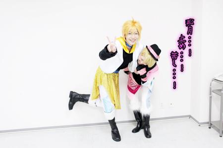 うたの☆プリンスさまっ♪マジLOVE1000%(20120930)
