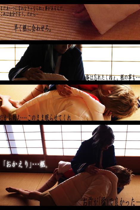 停電少女と羽蟲のオーケストラ(20121021)