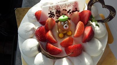 もう一つの誕生ケーキ