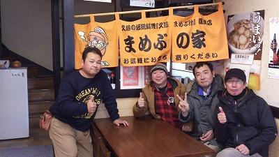 久留米の豆津橋さんと日田の木下さん