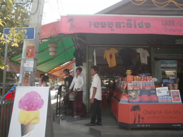カンボジア・ティータイム