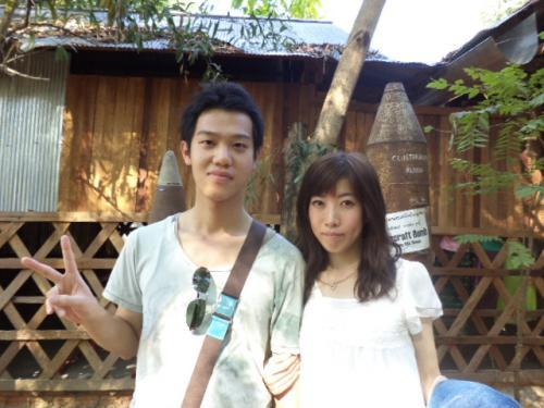 東京のカップル
