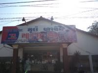 隣の韓国レストラン