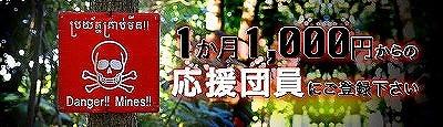 s-banner_foot[1]