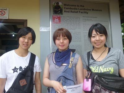 神奈川の浦山さん、鈴木さん、東京の諏訪間さん