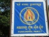 フンシンペック党