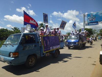 選挙応援団