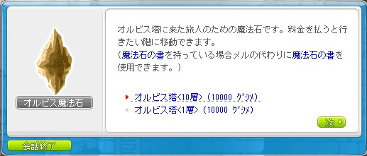 maple022.jpg