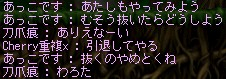 maple114.jpg