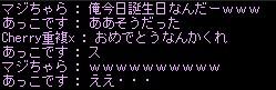 maple136.jpg