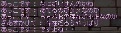 maple146.jpg