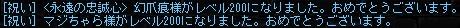 maple252.jpg